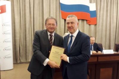 http://aetc.ru/ftp/nekrasov_diplom1.JPG